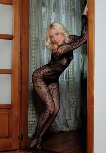 Проститутка Аля, 22 года, метро Добрынинская