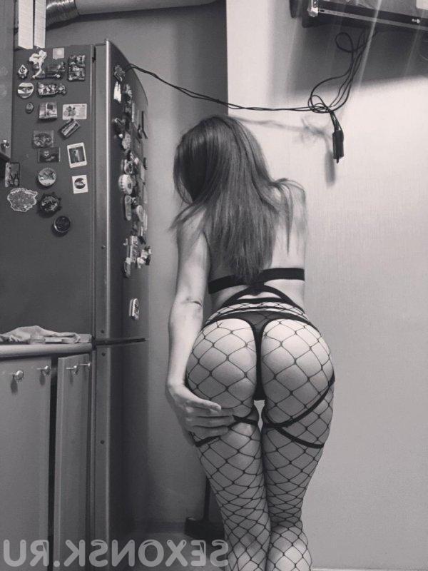 Проститутка ангелок, 20 лет, метро Перово