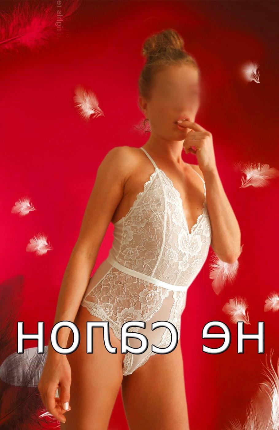 Проститутка Катюша транс, 38 лет, метро Новослободская