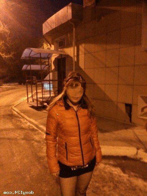 Проститутка Ксеня, 41 год, метро Домодедовская